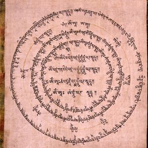 Flip Side: The Unseen in Tibetan Art