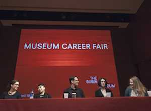 How to Score a Museum Job