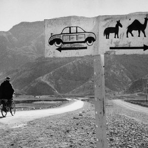 Witness at a Crossroads: Photographer Marc Riboud in Asia