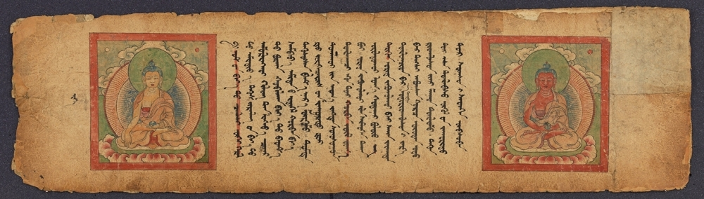 Cover and pages from a Tibetan Book of the Dead Manuscript